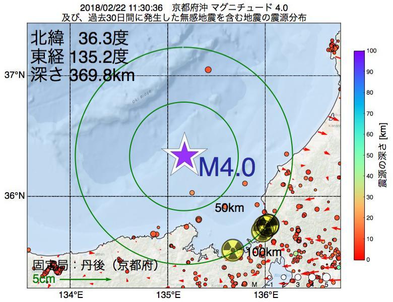 地震震源マップ:2018年02月22日 11時30分 京都府沖でM4.0の地震