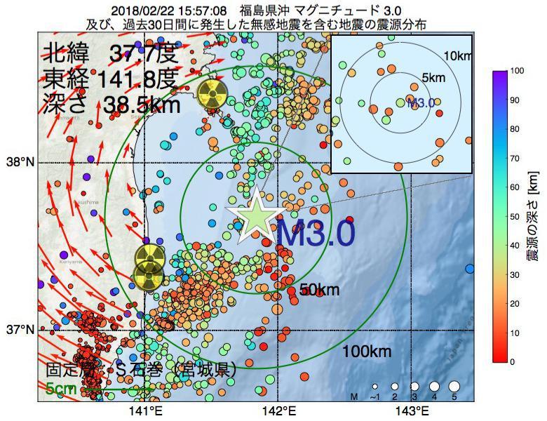 地震震源マップ:2018年02月22日 15時57分 福島県沖でM3.0の地震
