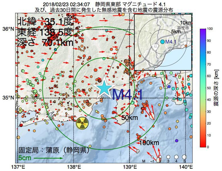 地震震源マップ:2018年02月23日 02時34分 静岡県東部でM4.1の地震