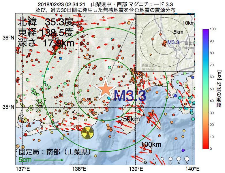 地震震源マップ:2018年02月23日 02時34分 山梨県中・西部でM3.3の地震