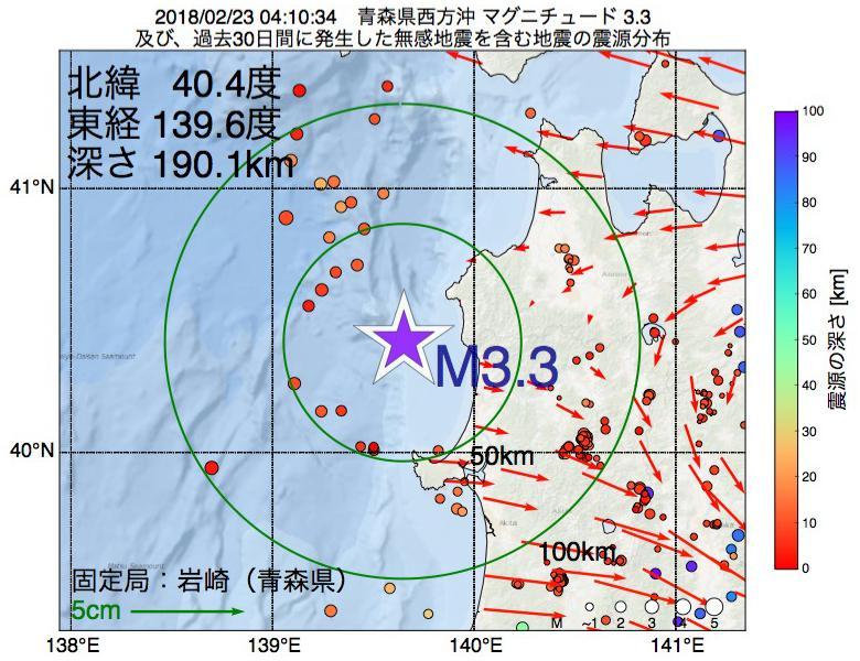 地震震源マップ:2018年02月23日 04時10分 青森県西方沖でM3.3の地震