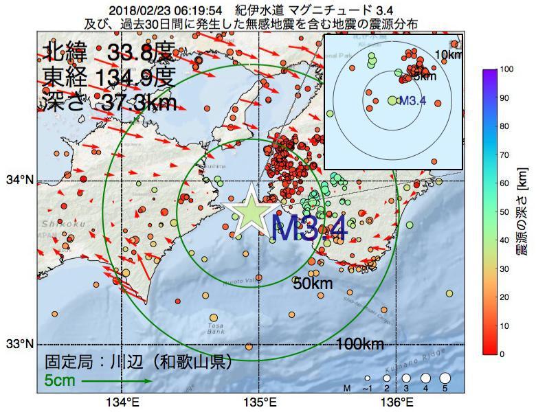地震震源マップ:2018年02月23日 06時19分 紀伊水道でM3.4の地震