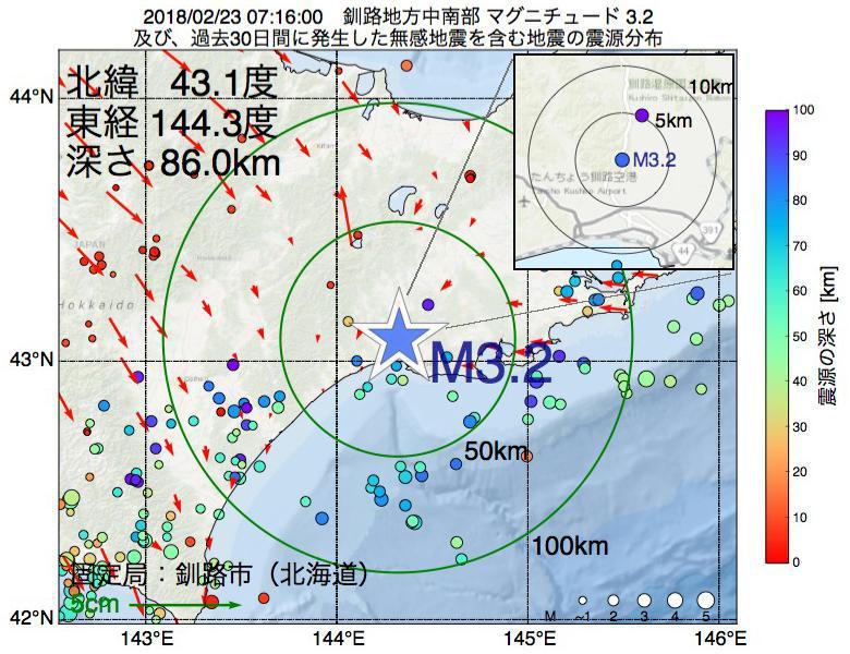 地震震源マップ:2018年02月23日 07時16分 釧路地方中南部でM3.2の地震