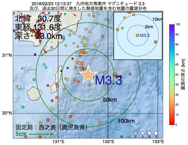 地震震源マップ:2018年02月23日 13時13分 九州地方南東沖でM3.3の地震
