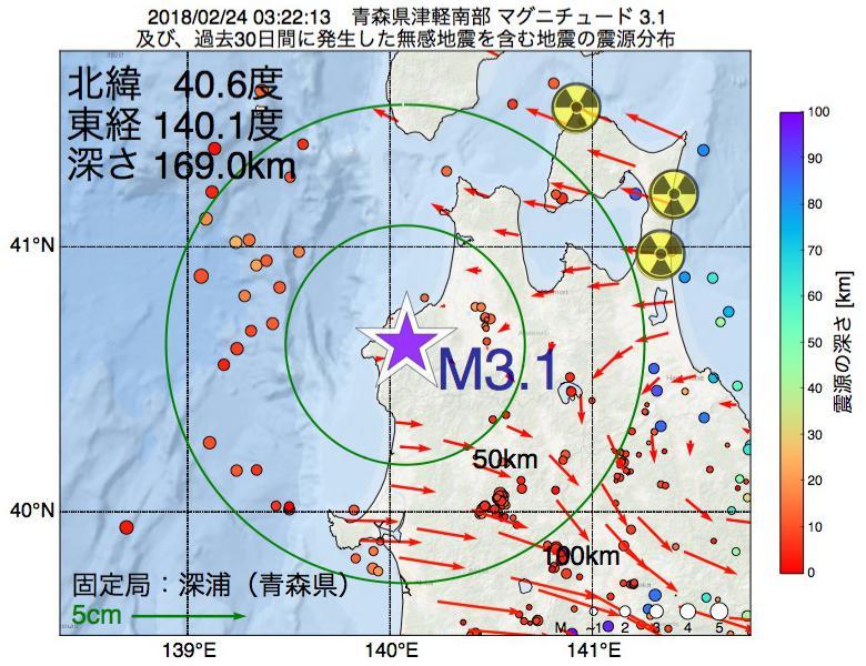 地震震源マップ:2018年02月24日 03時22分 青森県津軽南部でM3.1の地震