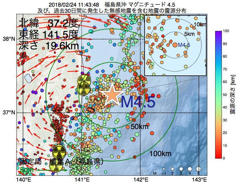 地震震源マップ:2018年02月24日 11時43分 福島県沖でM4.5の地震