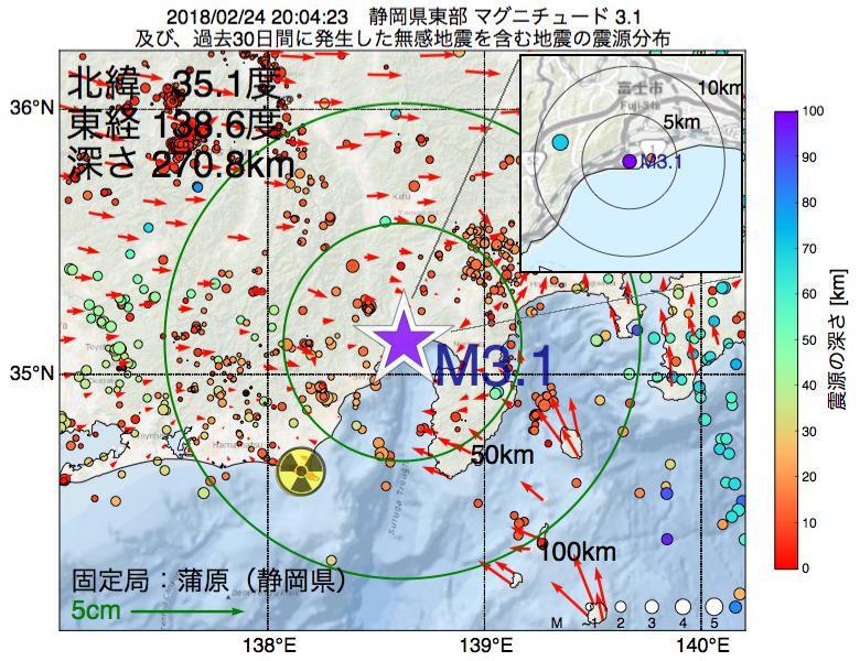 地震震源マップ:2018年02月24日 20時04分 静岡県東部でM3.1の地震
