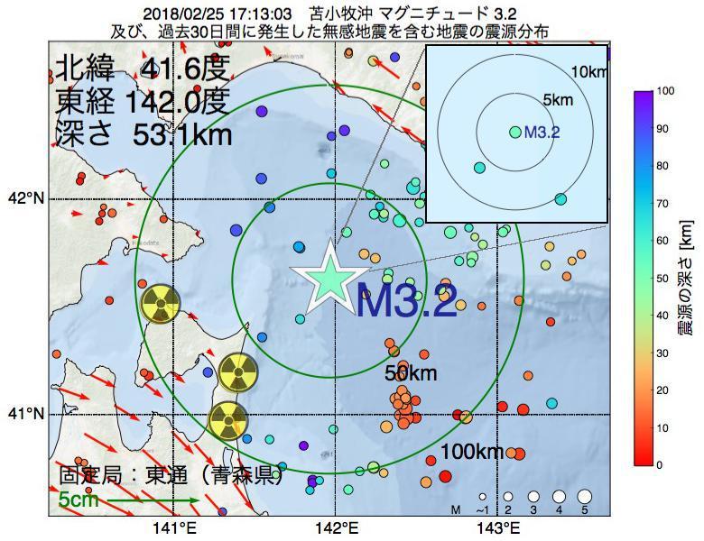 地震震源マップ:2018年02月25日 17時13分 苫小牧沖でM3.2の地震