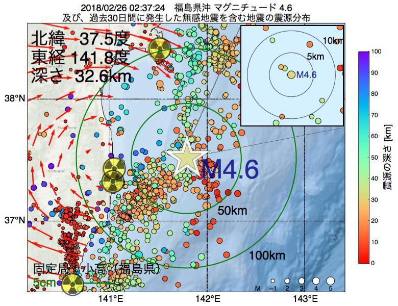 地震震源マップ:2018年02月26日 02時37分 福島県沖でM4.6の地震