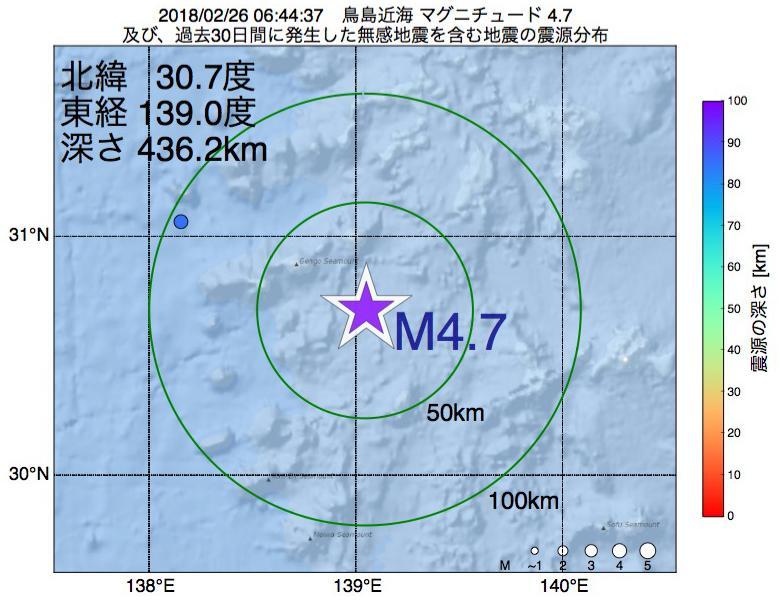 地震震源マップ:2018年02月26日 06時44分 鳥島近海でM4.7の地震