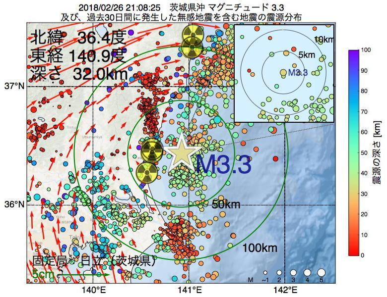 地震震源マップ:2018年02月26日 21時08分 茨城県沖でM3.3の地震