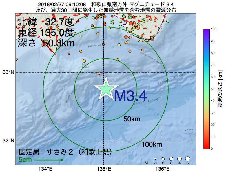 地震震源マップ:2018年02月27日 09時10分 和歌山県南方沖でM3.4の地震