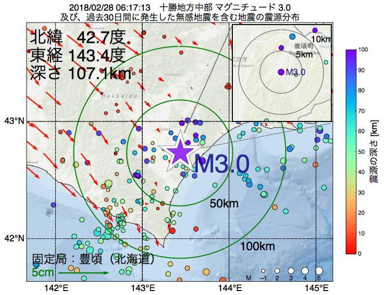 地震震源マップ:2018年02月28日 06時17分 十勝地方中部でM3.0の地震