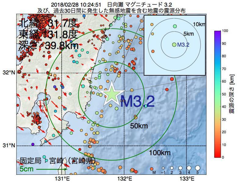 地震震源マップ:2018年02月28日 10時24分 日向灘でM3.2の地震