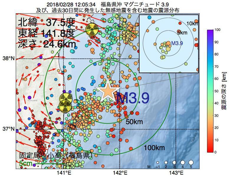 地震震源マップ:2018年02月28日 12時05分 福島県沖でM3.9の地震
