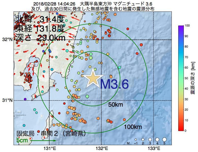 地震震源マップ:2018年02月28日 14時04分 大隅半島東方沖でM3.6の地震