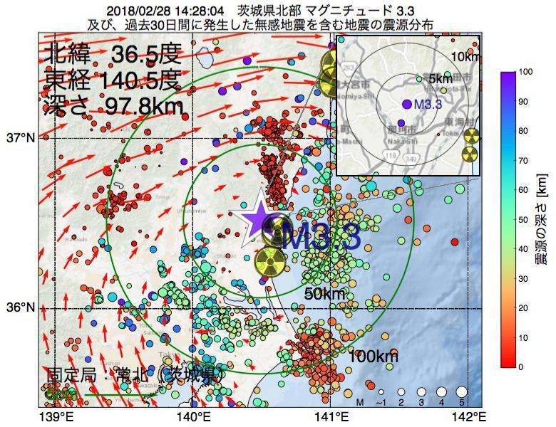 地震震源マップ:2018年02月28日 14時28分 茨城県北部でM3.3の地震