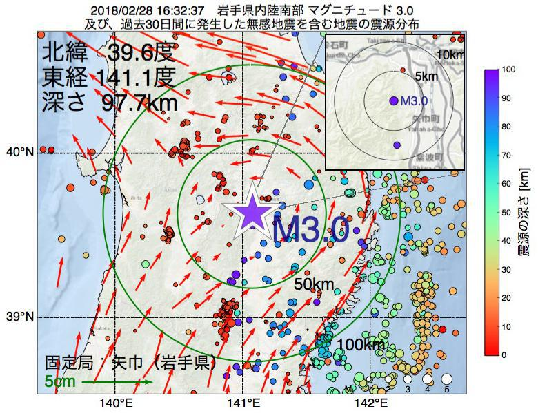 地震震源マップ:2018年02月28日 16時32分 岩手県内陸南部でM3.0の地震