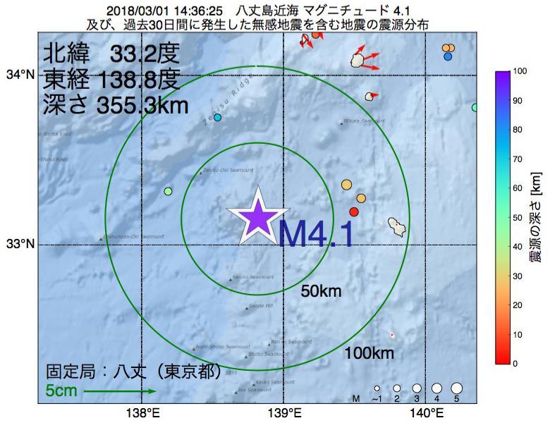 地震震源マップ:2018年03月01日 14時36分 八丈島近海でM4.1の地震