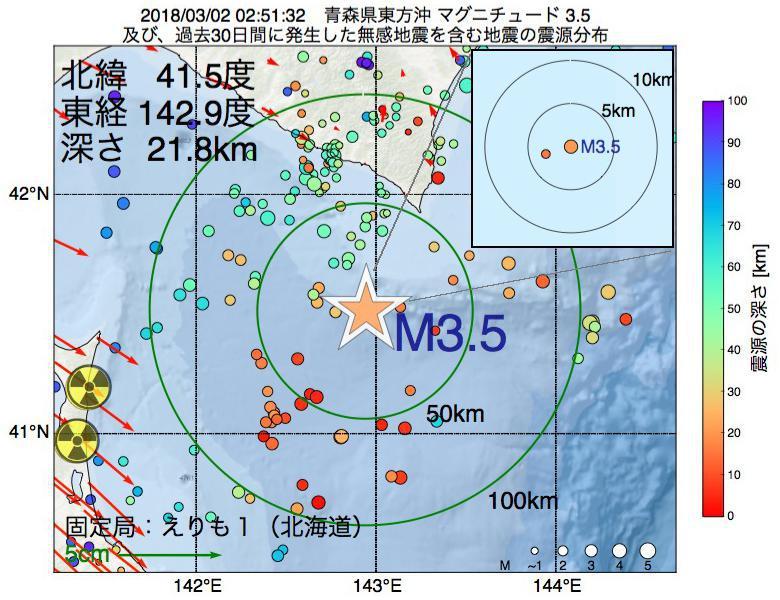 地震震源マップ:2018年03月02日 02時51分 青森県東方沖でM3.5の地震