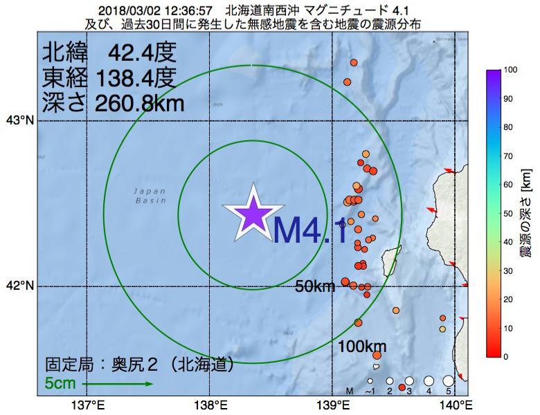 地震震源マップ:2018年03月02日 12時36分 北海道南西沖でM4.1の地震