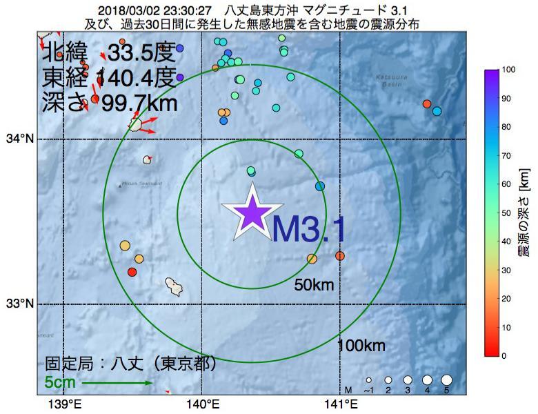 地震震源マップ:2018年03月02日 23時30分 八丈島東方沖でM3.1の地震