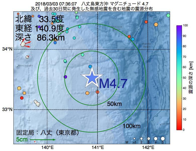 地震震源マップ:2018年03月03日 07時36分 八丈島東方沖でM4.7の地震