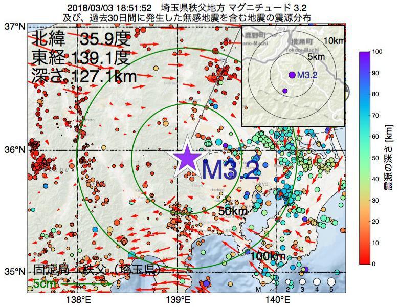地震震源マップ:2018年03月03日 18時51分 埼玉県秩父地方でM3.2の地震