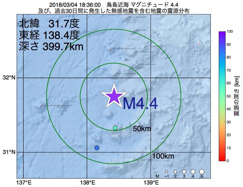 地震震源マップ:2018年03月04日 18時36分 鳥島近海でM4.4の地震