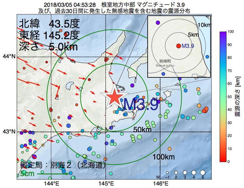 地震震源マップ:2018年03月05日 04時53分 根室地方中部でM3.9の地震