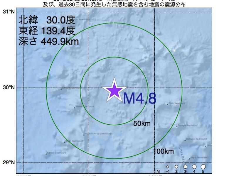 地震震源マップ:2018年03月05日 23時12分 鳥島近海でM4.8の地震