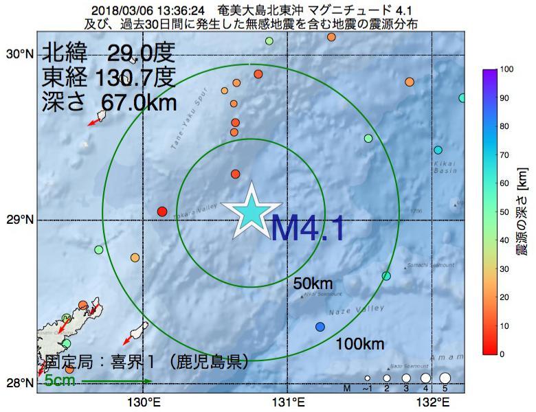 地震震源マップ:2018年03月06日 13時36分 奄美大島北東沖でM4.1の地震