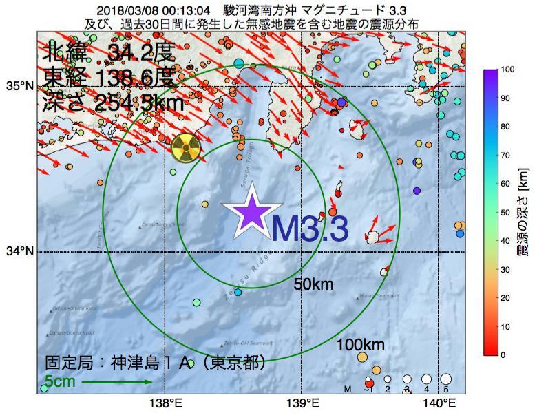 地震震源マップ:2018年03月08日 00時13分 駿河湾南方沖でM3.3の地震
