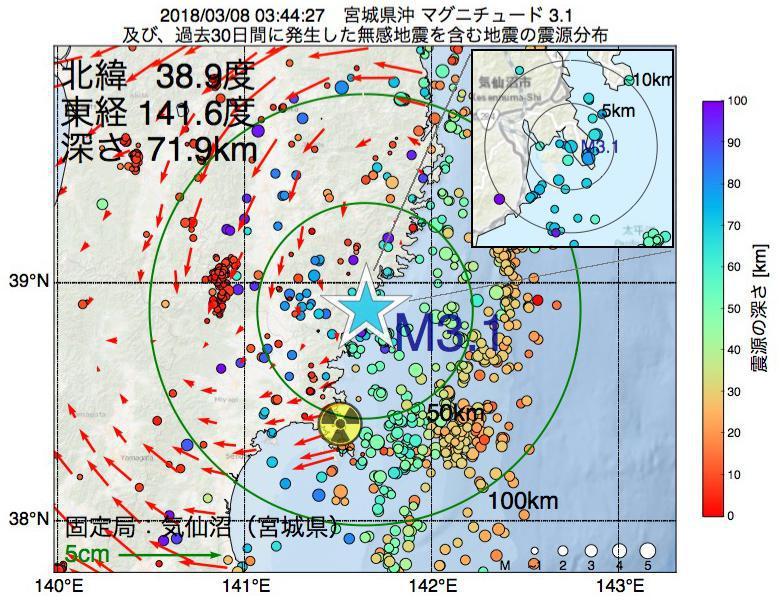 地震震源マップ:2018年03月08日 03時44分 宮城県沖でM3.1の地震