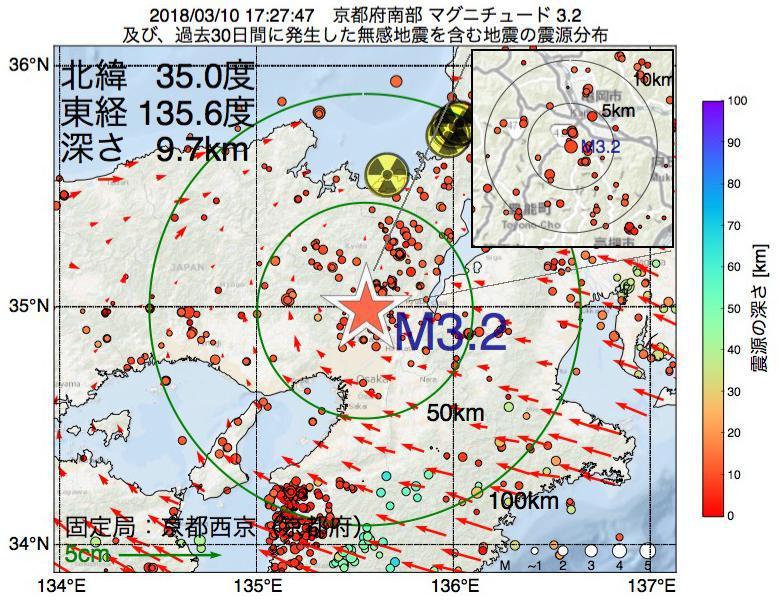 地震震源マップ:2018年03月10日 17時27分 京都府南部でM3.2の地震