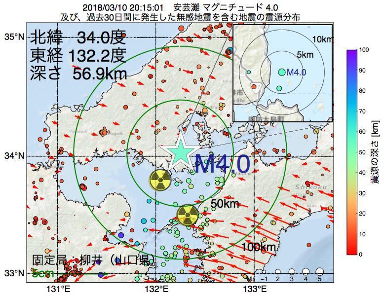 地震震源マップ:2018年03月10日 20時15分 安芸灘でM4.0の地震