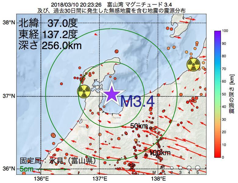 地震震源マップ:2018年03月10日 20時23分 富山湾でM3.4の地震
