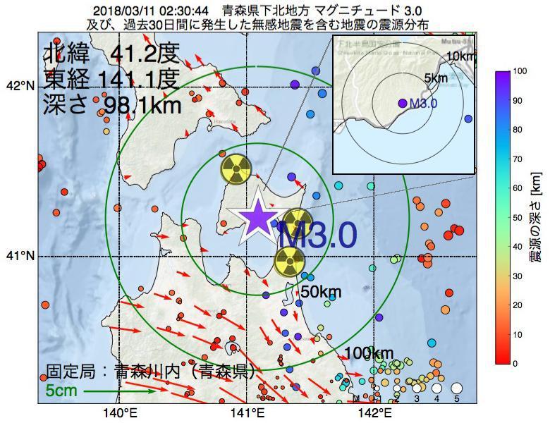 地震震源マップ:2018年03月11日 02時30分 青森県下北地方でM3.0の地震