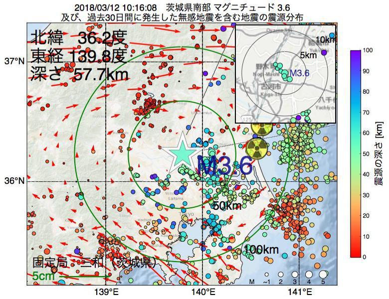 地震震源マップ:2018年03月12日 10時16分 茨城県南部でM3.6の地震