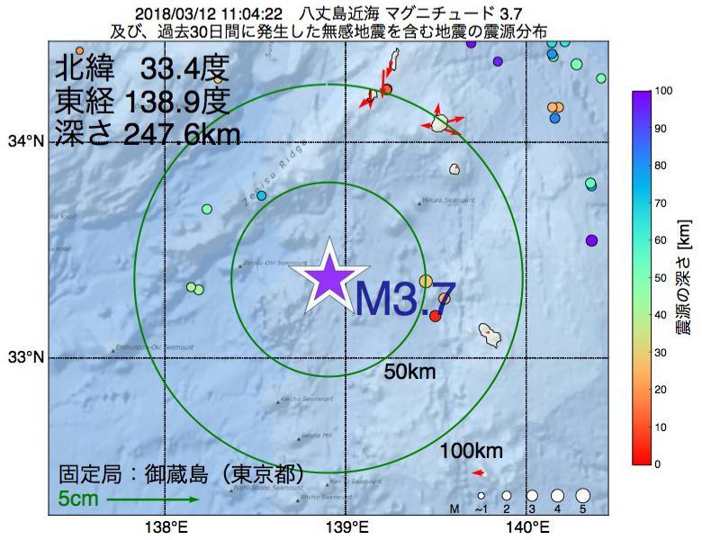 地震震源マップ:2018年03月12日 11時04分 八丈島近海でM3.7の地震