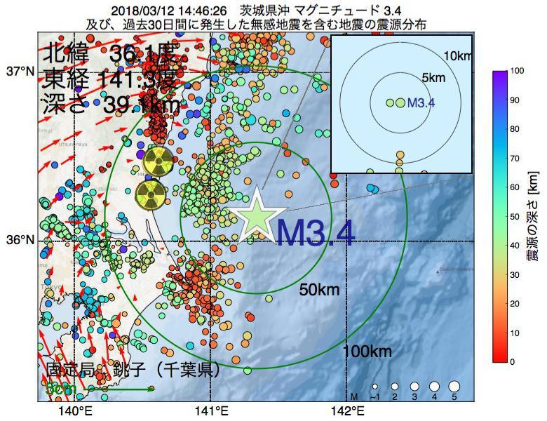 地震震源マップ:2018年03月12日 14時46分 茨城県沖でM3.4の地震