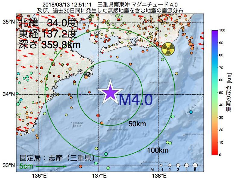 地震震源マップ:2018年03月13日 12時51分 三重県南東沖でM4.0の地震