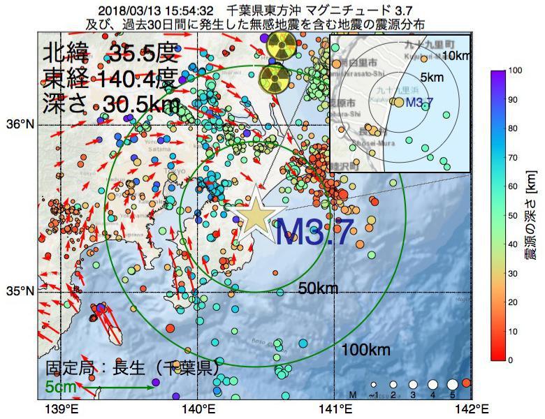 地震震源マップ:2018年03月13日 15時54分 千葉県東方沖でM3.7の地震