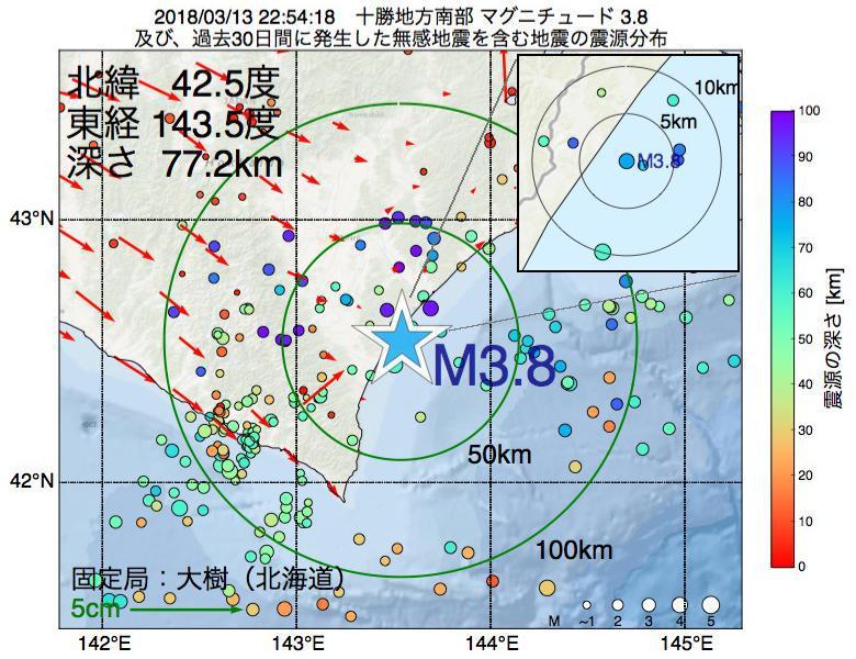 地震震源マップ:2018年03月13日 22時54分 十勝地方南部でM3.8の地震