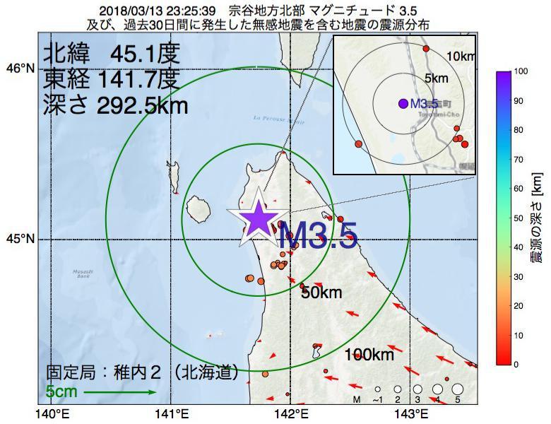 地震震源マップ:2018年03月13日 23時25分 宗谷地方北部でM3.5の地震