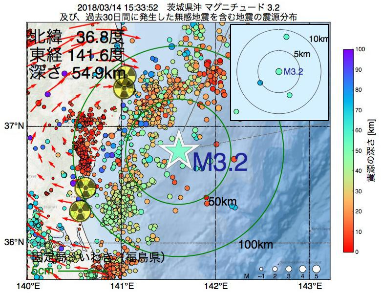 地震震源マップ:2018年03月14日 15時33分 茨城県沖でM3.2の地震