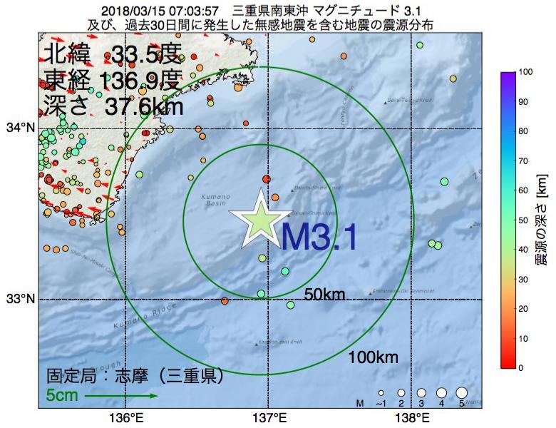 地震震源マップ:2018年03月15日 07時03分 三重県南東沖でM3.1の地震