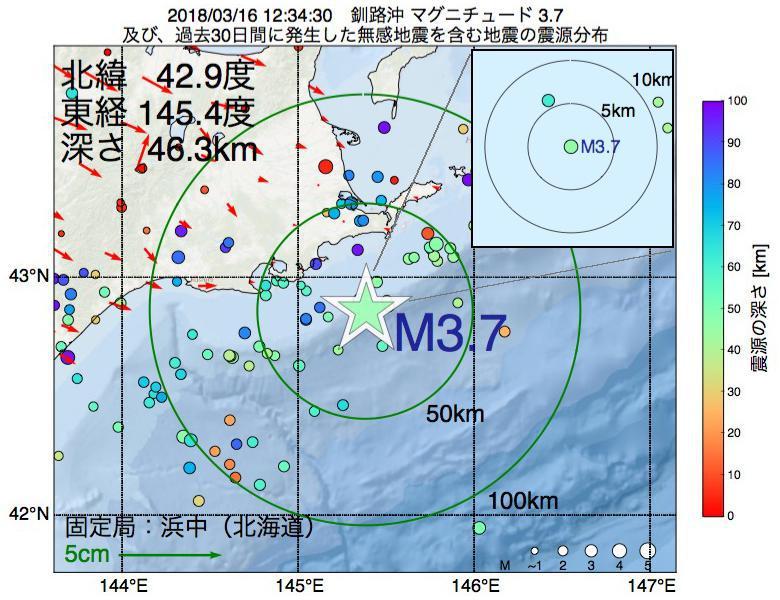 地震震源マップ:2018年03月16日 12時34分 釧路沖でM3.7の地震
