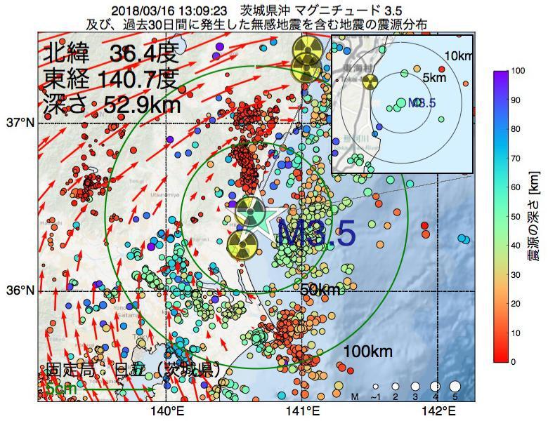 地震震源マップ:2018年03月16日 13時09分 茨城県沖でM3.5の地震
