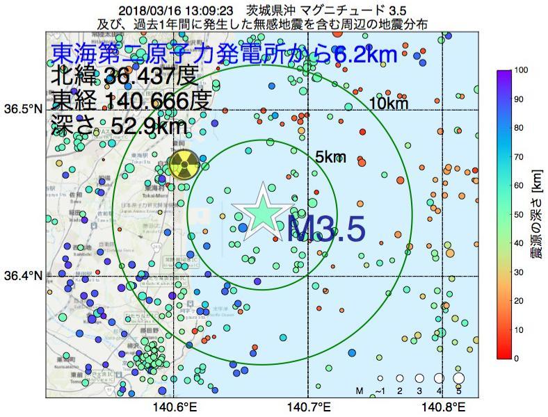 地震震源マップ:東海第二原子力発電所から6.2km地点でM3.5の地震が発生しました